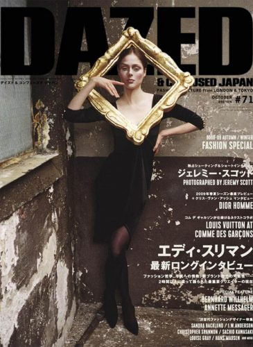 Dazed & Confused Japan Octobre 2008_71