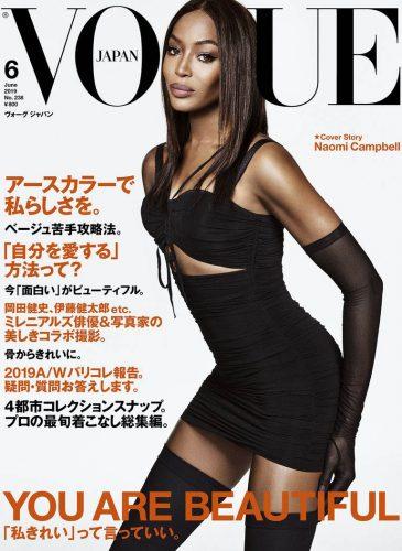 agences de mannequins Japon